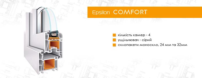 comfort_1