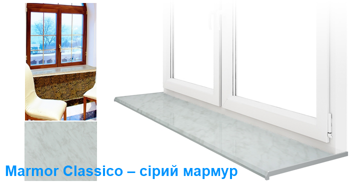 marmor-classico-