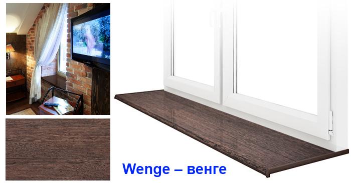 wenge-